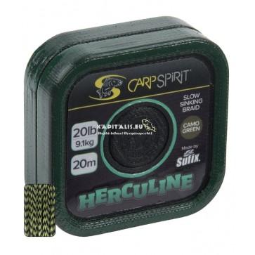 Carp Spirit Herculine Braid 20m / 20lb Camo Green