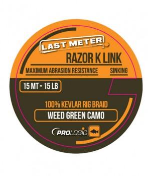Prologic Razor K Link