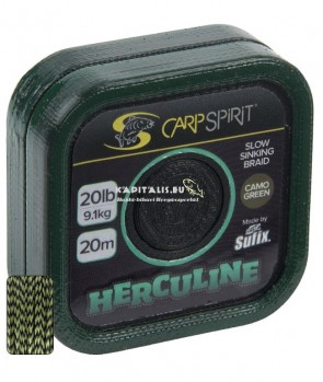 Carp Spirit Herculine Braid 20m / 15lb Camo Green