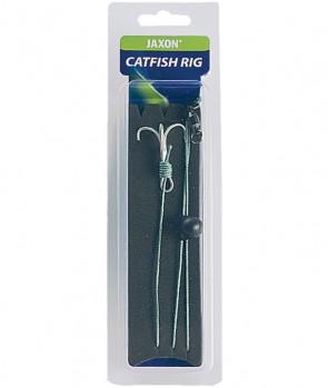 Jaxon Catfish Rig Set AKPCG